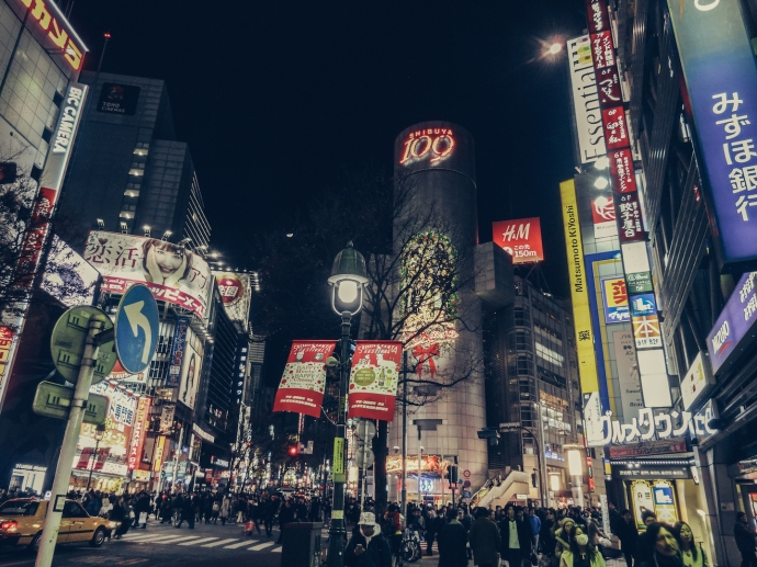 Shibuya Edit 01-2