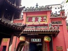 Jade Temple-3